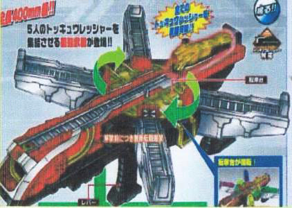 2014 : Ressha Sentai Tokkyuger  - Page 10 Daikai10