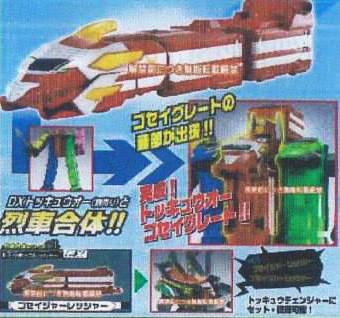 2014 : Ressha Sentai Tokkyuger  - Page 10 Goseir10