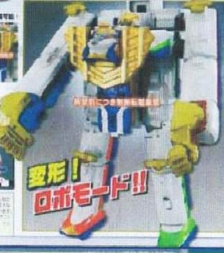 2014 : Ressha Sentai Tokkyuger  - Page 10 Safari10