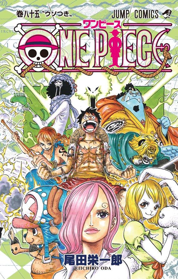One Piece Band 85 C9xuiw10