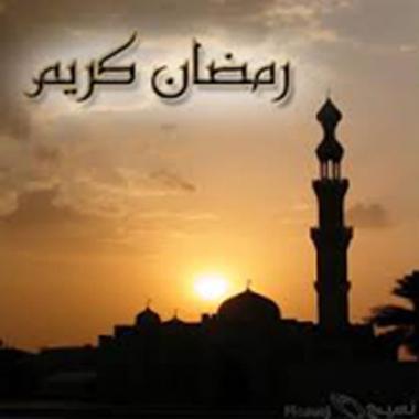 صور رمضانية رائعة جدآ / الجزء الثاني 4211