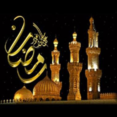صور رمضانية رائعة جدآ / الجزء الثاني 4411