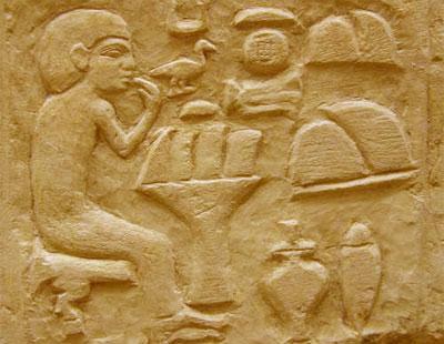 Les prêtres en Egypte ancienne Banque10