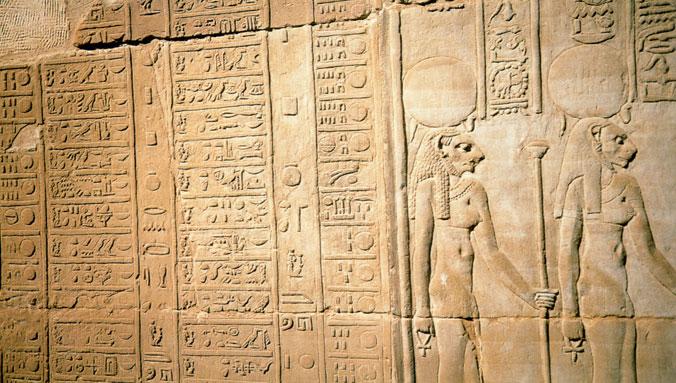 Les prêtres en Egypte ancienne Kom-om10