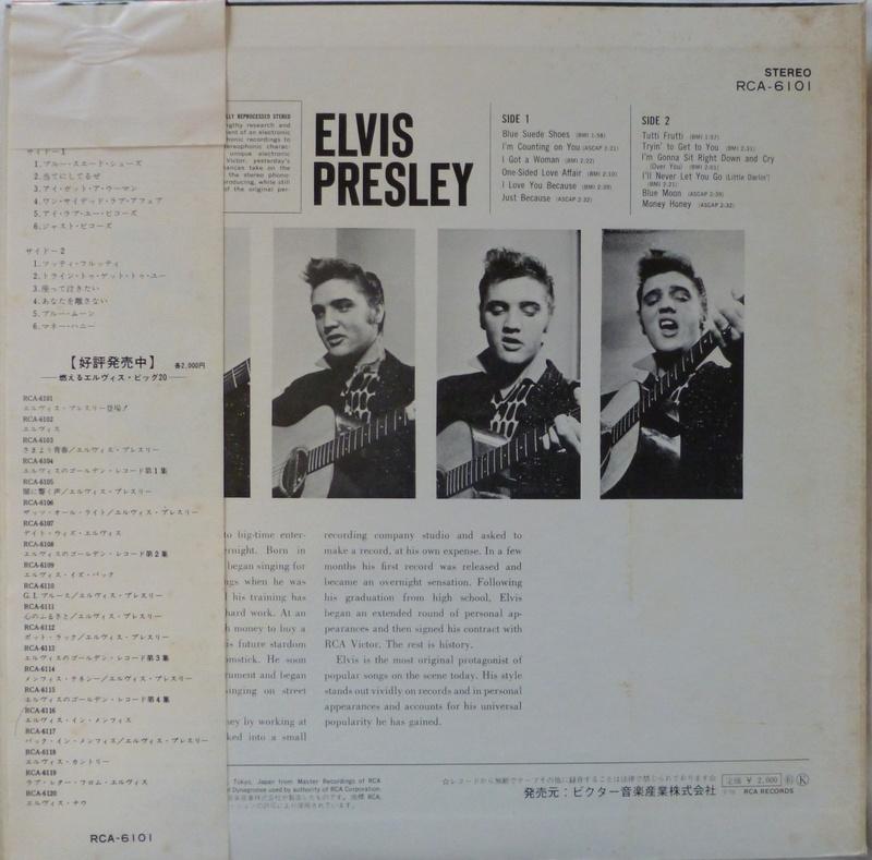 ELVIS PRESLEY 11111127