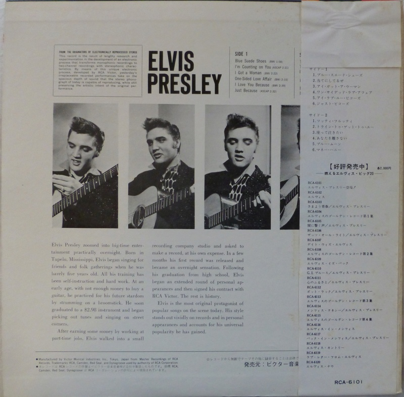 ELVIS PRESLEY 11111130