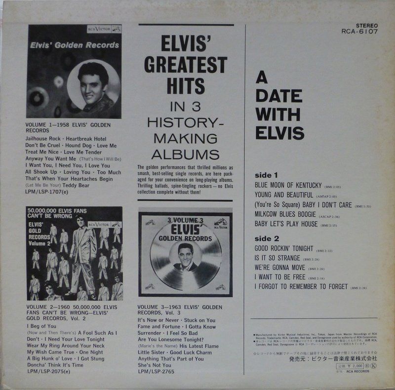 A DATE WITH ELVIS 11111135