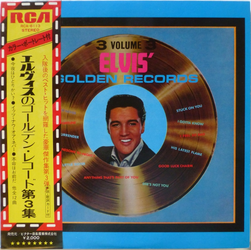 ELVIS' GOLDEN RECORDS VOL. 3 141