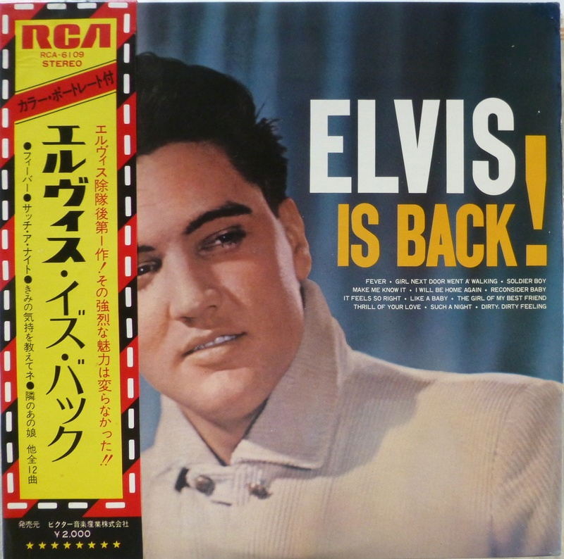 ELVIS IS BACK 142