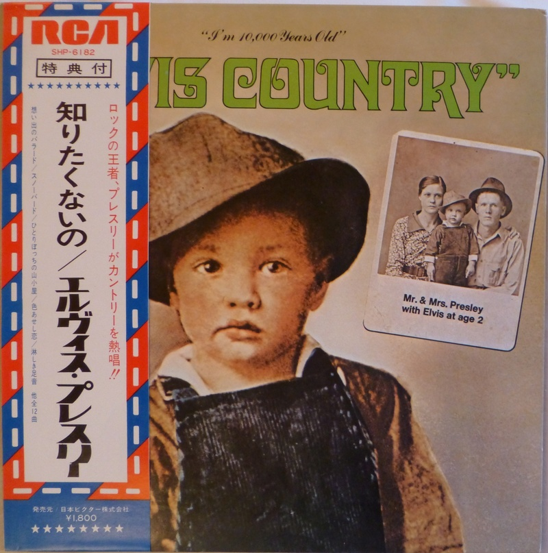 ELVIS COUNTRY 144