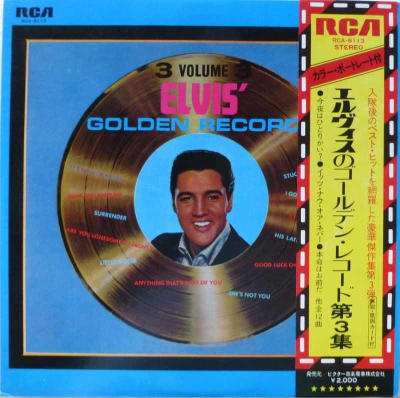 ELVIS' GOLDEN RECORDS VOL. 3 1a53