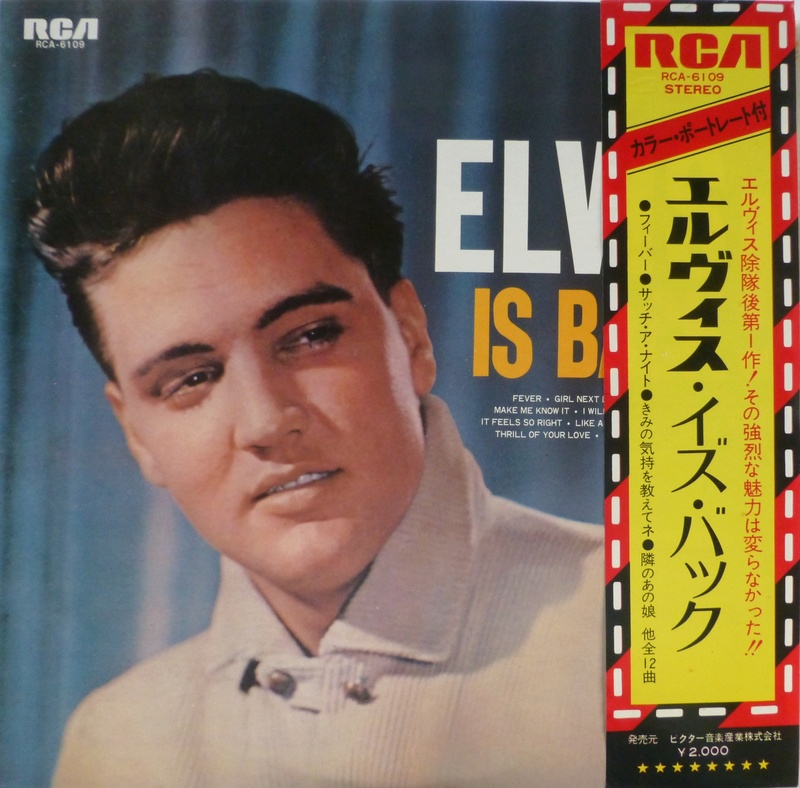 ELVIS IS BACK 1a54