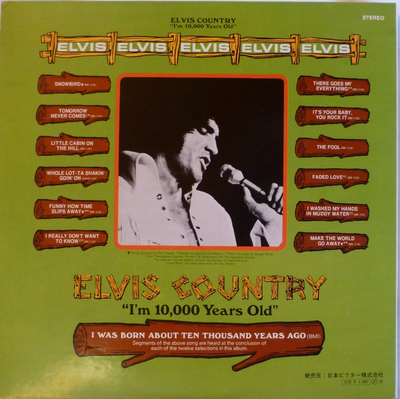 ELVIS COUNTRY 1b63