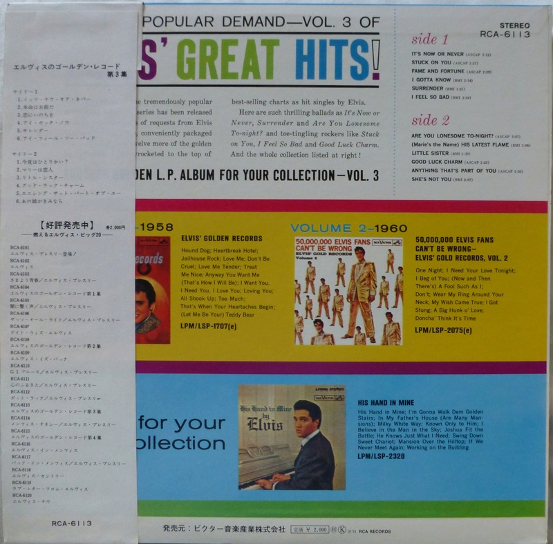 ELVIS' GOLDEN RECORDS VOL. 3 1c55
