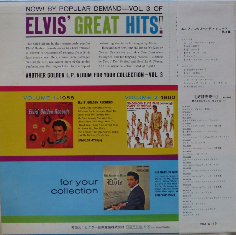 ELVIS' GOLDEN RECORDS VOL. 3 1d47