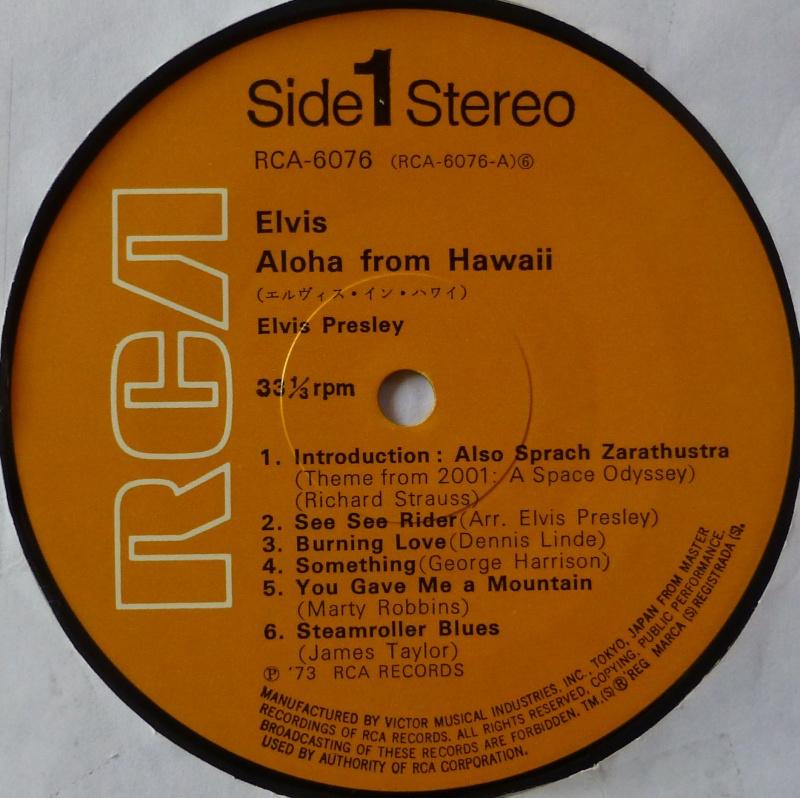 ALOHA FROM HAWAII VIA SATELLITE 2e18