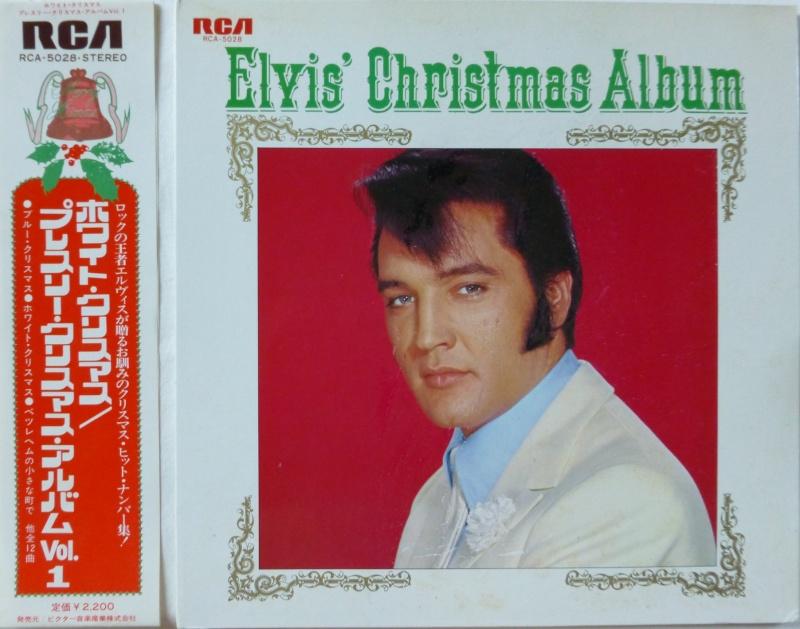 ELVIS' CHRISTMAS ALBUM P1000410