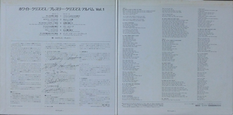 ELVIS' CHRISTMAS ALBUM P1000411