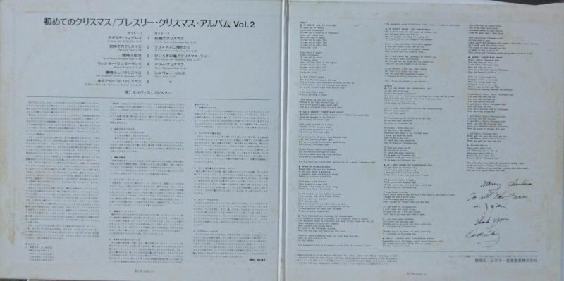 ELVIS SINGS THE WONDERFUL WORLD OF CHRISTMAS P1000420