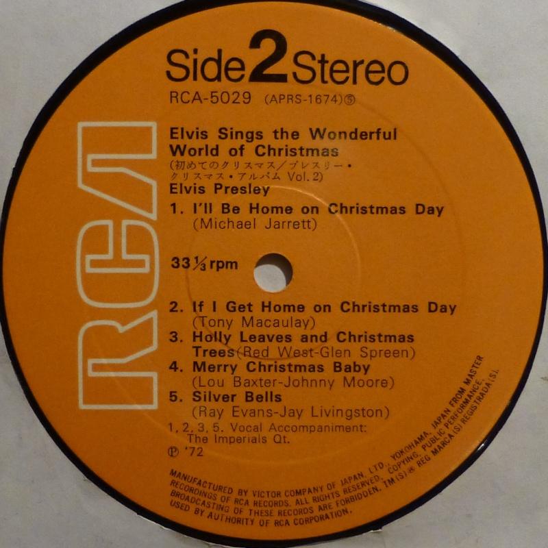 ELVIS SINGS THE WONDERFUL WORLD OF CHRISTMAS P1000426