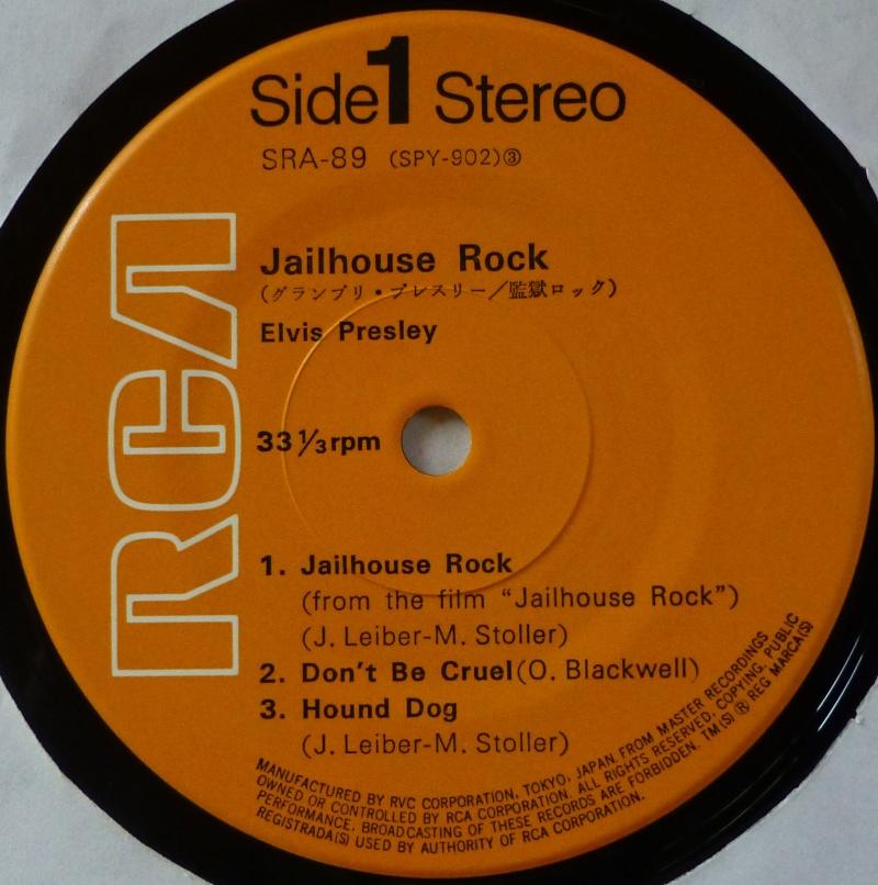 JAILHOUSE ROCK P1020921