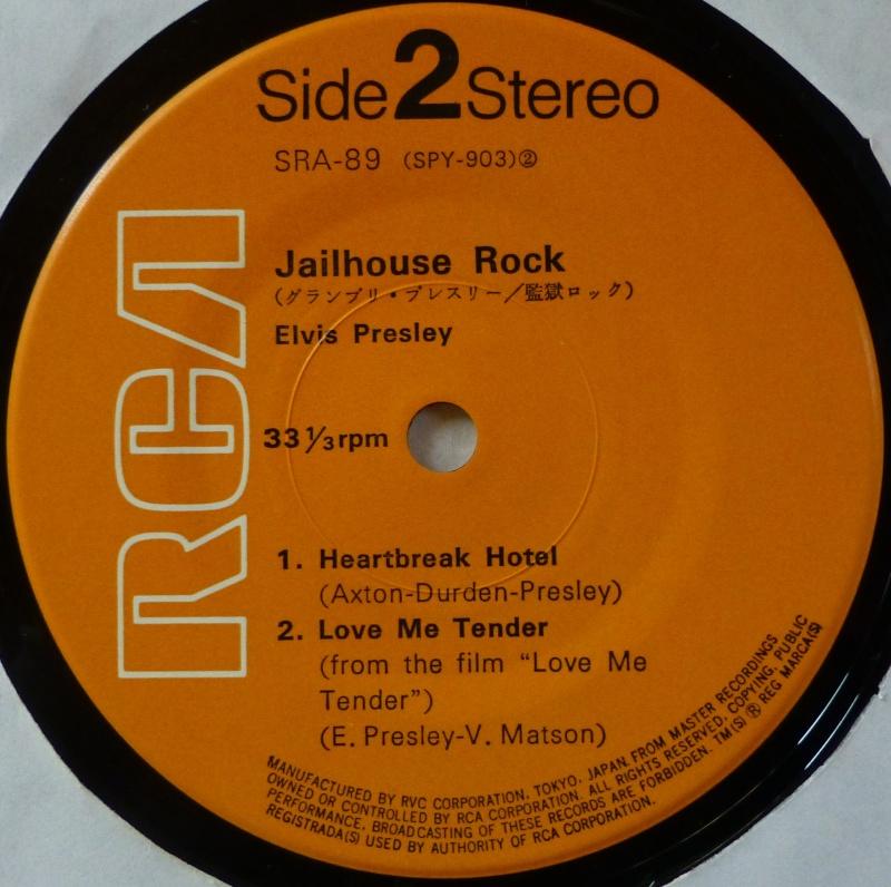 JAILHOUSE ROCK P1020922