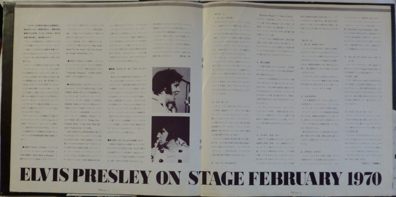 ON STAGE - FEBRUARY 1970 P1030128