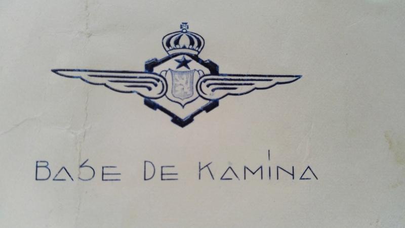 KAMINA Img_2092