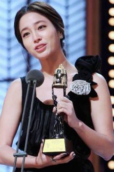 Lee Min Jeong - Lee Min Jung 이민정 Leerac10
