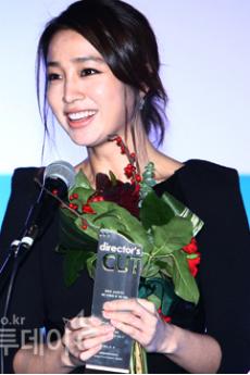 Lee Min Jeong - Lee Min Jung 이민정 Leerec10