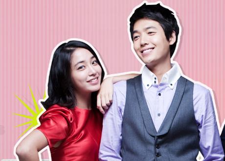 Lee Min Jeong - Lee Min Jung 이민정 Leesmi10