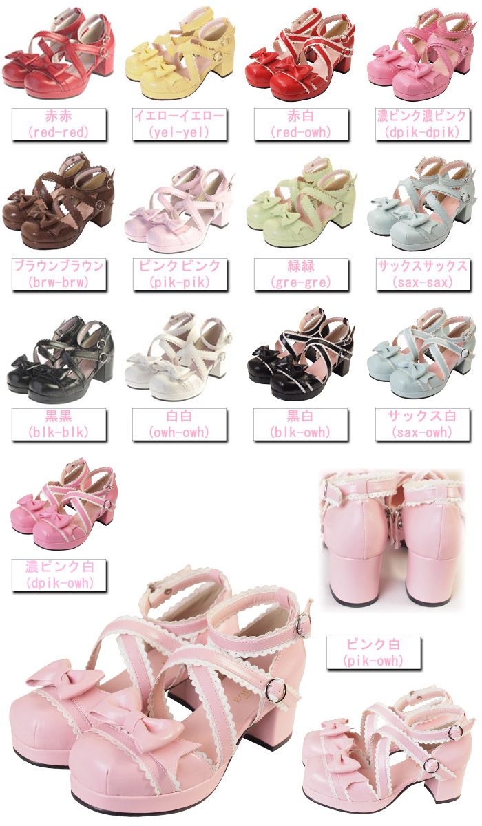 Aide coordi wa lolita Shoes210