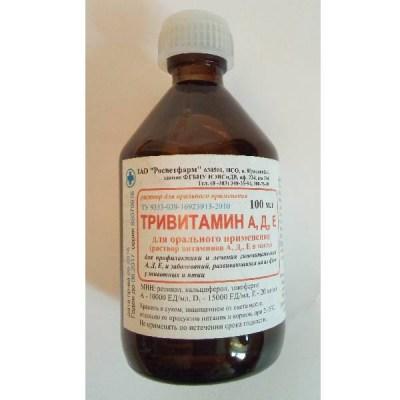 Витамины для щенков Trivit10