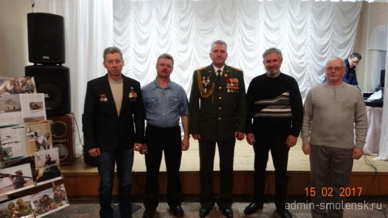 День памяти воинов-интернационалистов 210