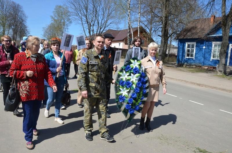 Бесмертный полк прошёл в Пржевальском 225
