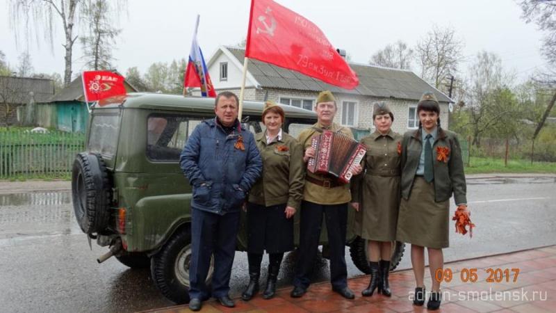 Бесмертный полк прошёл в Пржевальском 227