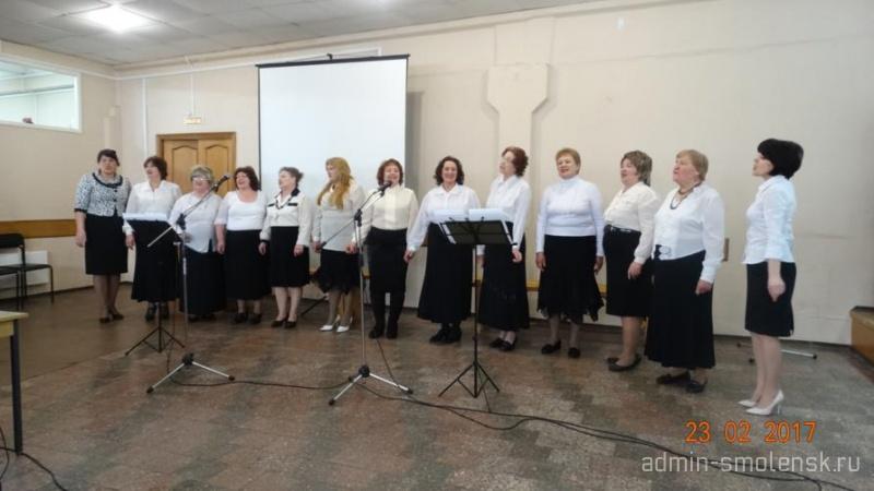 Праздничный концерт ко Дню защитника Отечества  313