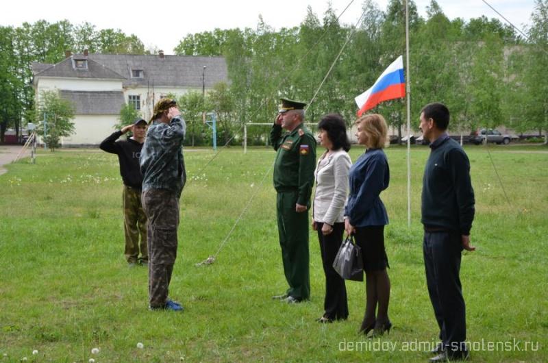 29 мая на базе МБОУ СШ №1 г. Демидова проходят учебные сборы для допризывной молодежи 330