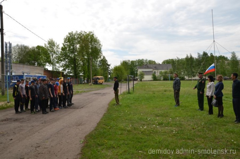 29 мая на базе МБОУ СШ №1 г. Демидова проходят учебные сборы для допризывной молодежи 522