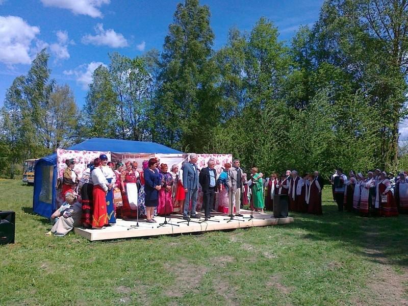 Обряды русской старины 617