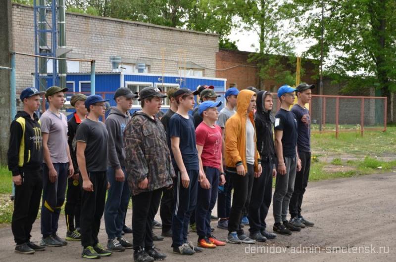 29 мая на базе МБОУ СШ №1 г. Демидова проходят учебные сборы для допризывной молодежи 622