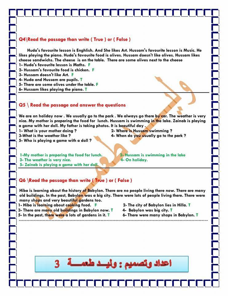 ملزمة الاسئلة الوزارية للغة الانكليزية للصف السادس الابتدائي - مرشحات 2019 217