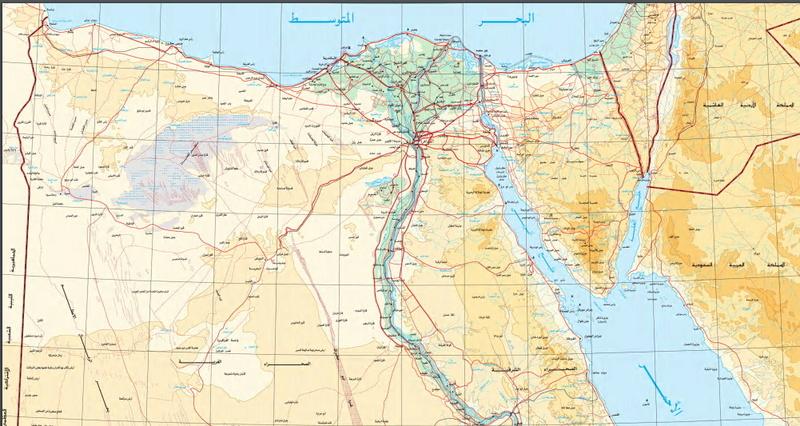 الاطلس المدرسى للعالم ومصر الالكترونى A13