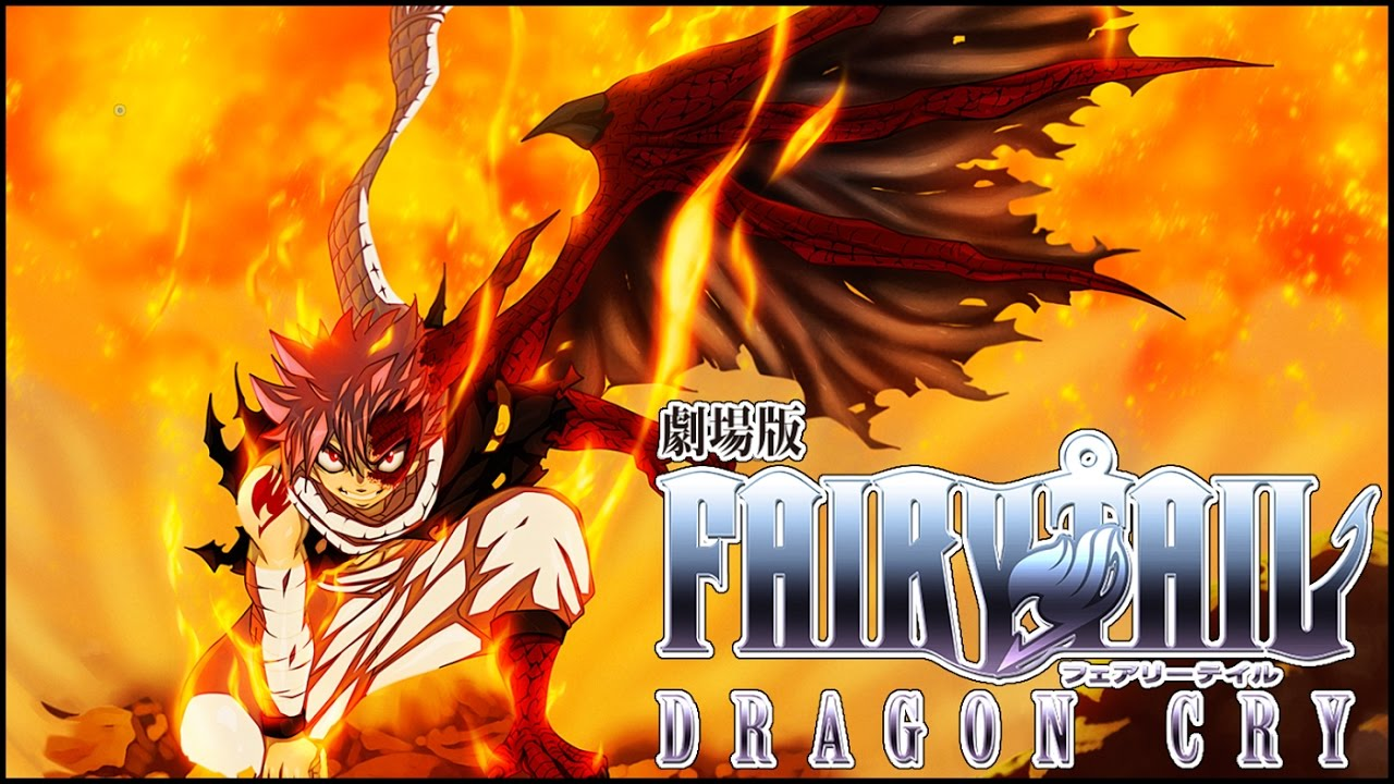 La película Fairy Tail: Dragon Cry en un nuevo anuncio Ftdc10