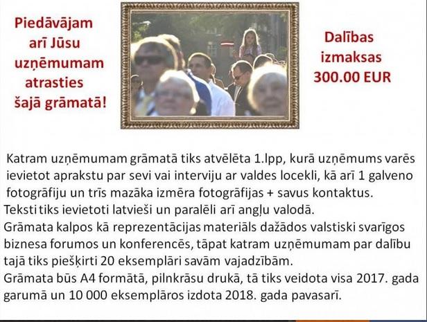 Latvijas simtgades svinības 0311