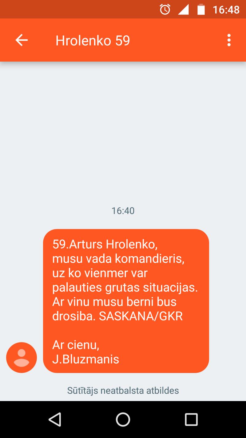 Dīvainie tālruņu numuri un nepierasītās sms īsziņas Screen14