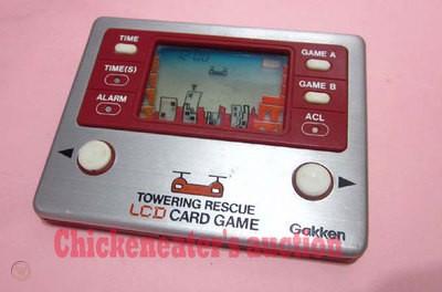Les jeux electroniques  80s-ga10