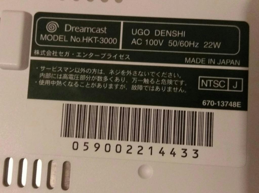 [HELP] Völgarr Joshprod sur DC jap 1ere version Img_2402