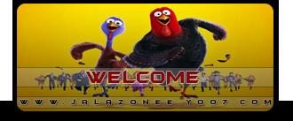 فيلم الاينمي والمغامرة والعائلي الرائع A Warrior's Tail.2015.720p.WEB-DL مترجم بنسخة الويب ديل العالية Welcom20