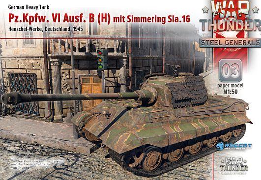 War Thunder - kostenloser Download Tiger II H Sla.16 in 1/50 145